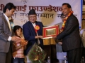 PP Prasai Excellence in Education Award 2017 Awardee (7)