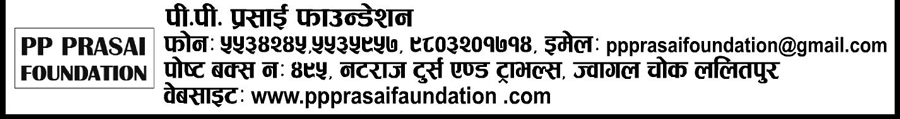 foundation-ad-2016_04